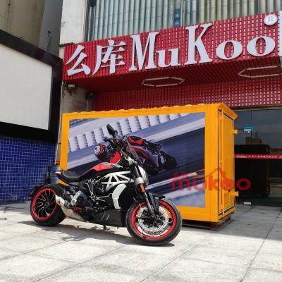 摩托车移动车库(简约实用版)